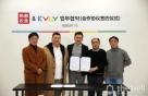 [더벨]브이티지엠피-KVLY, 中 온라인 패션몰 한두이서와 MOU