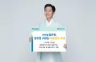 농협銀, 설연휴 망향·하남드림휴게소서 이동점포 운영
