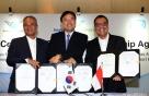 인천공항, 5400억 印尼 바탐 공항 개발사업 '청신호'