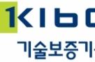 """기보, 대전 콘텐츠산업지원팀 신설…""""보증·컨설팅 지원"""""""