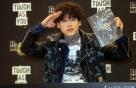 [영상]랩퍼 짱유 '자유분방한 포즈'