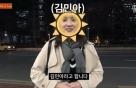 장성규 '워크맨' 출연한 기상캐스터 김민아는 누구?