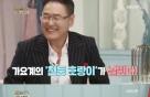 김범룡·민해경·최진희·박강성·권인하…'불후의 명곡' 동반 출연