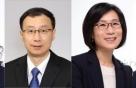 """靑 균형인사비서관에 '조국 보좌관' 김미경..""""출신보다 전문성"""""""