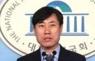 """한국당 '양당협의체 수용'…새보수당 """"통합 속도 빨라질 것"""""""