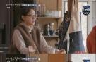 """한지혜 """"결혼 후 출연료 깎여…'현타' 왔다"""""""