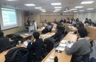 엔슬파트너스, '2019 예비창업패키지 투자부문 심화교육' 성황리에 진행