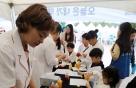 외국 약사, '한국어·약학기초' 시험봐야 국내약사 된다