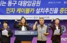 '주먹구구식' 민자사업 수익 설정…정부·이용자 부담↑