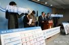 """""""청년 82.7% 만족""""…기본소득, 국회 연착륙 할까"""