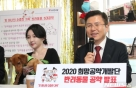 """""""반려동물 진료비에 소득공제"""" 한국당 공약 발표"""