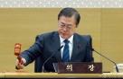 국민연금 발언권 세진다...정부, '5%룰' 완화