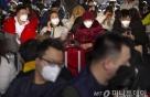 미국서 '우한 폐렴' 첫 환자 나왔다…전세계 확산중
