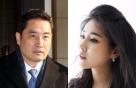 """가세연, 장지연 향한 보복 폭로?...""""남배우와 동거"""""""