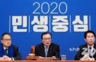 """與 """"성성장률 2% '선방'…확장재정 예산 신속 집행"""""""