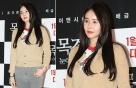 """허이재, 영화 '목격자' 시사회 패션…""""달라진 분위기"""""""