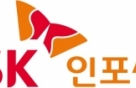 SK인포섹, 미쓰비시전기 해킹조직 '틱' 추적 정보 공개