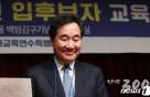 '정치인' 이낙연의 시간…與 '공동선대위원장·종로 출마' 제안