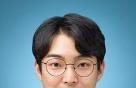 [기자수첩]여전히 모호한 안철수