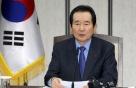 규제샌드박스 지원센터 신설…법개정 지연땐 특례연장