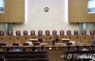 """재계 """"노동자에 유리한 대법원 판결 기조 우려, 불확실성 키워"""""""