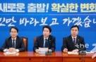 """與 한목소리로 '2월 국회' 열자…""""민생 입법 논의해야"""""""