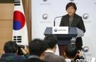 '우한 폐렴' 유증상자 21명 '음성'…中에 역학조사관 파견