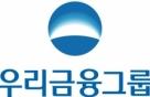 막오른 우리은행장 인선... 김정기·조운행 등 7명 경합