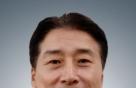 방통위, 9기 방송분쟁조정위원 7명 위촉