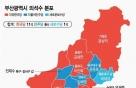 [2020판세] '승패 바로미터' 부산 민심…낙동강 혈투