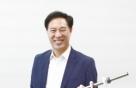 소부장 기업 '왕성', 대기업·대학 연계 사업 성과