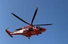 민주당의 안전 공약은?…'소방헬기 컨트롤타워'