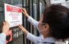 '우한폐렴' 세번째 확진자…명지병원 격리 치료