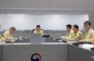 """진영 행안부 장관 """"동해펜션 화재사고 사상자 지원 최선 다해라"""""""