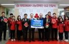 포스코건설, 인천사회복지공동모금회에 2억5000만원 전달