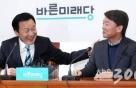 """손학규 만난 안철수, 비대위  제안…""""비대위원장 맡겠다"""""""