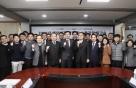 """""""中企 해외지원 강화""""…중진공 전략 워크숍 개최"""