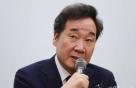 이낙연 '대출 막차' 해명에 금융당국 안도한 이유