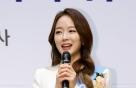 박선영 아나운서 누구? 과거 '뽀뽀녀'로 화제