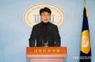 민주당 검증위, 김의겸·송병기 예비후보 적격심사 또 '보류'(상보)