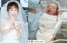"""박슬기, 딸 소예 공개…""""소중하고 예쁘다는 의미"""""""
