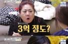 """'아내의 맛' 중국 마마 """"동생에게 3억 빌려줘""""…함소원 경악"""