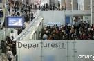 설 연휴 여행객, 일본·중국 대신 동남아로 떠났다