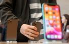 '아이폰 11' 인기에… 애플, 역대최대 순익 거뒀다