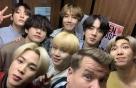 방탄소년단, 美 CBS '제임스 코든쇼'에서 '블랙스완' 첫 공개