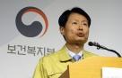 우한 교민 무증상자 우선 이송…아산·진천 격리수용
