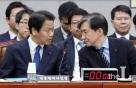"""임종석 """"정치수사 지켜볼 것""""…'수사로 답한 검찰'  13명 기소"""
