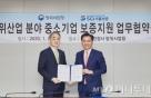 서울보증, 방위산업 중소기업 보험료 44% 인하