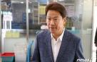 임종석 '선거개입 의혹' 檢 출석…30일 주요일정