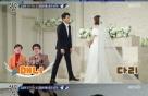 """""""꽃길만 걷자""""…'살림남2' 김승현-장정윤, 결혼 '골인'"""